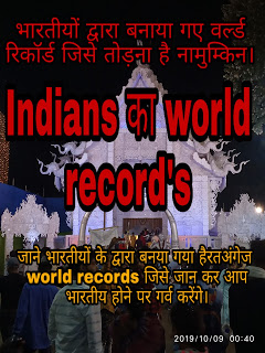 world records made by indians